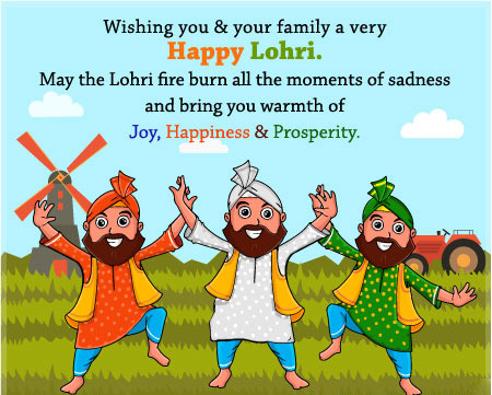 Lohri Cards Lohri Greeting Cards Lohri Festival Cards