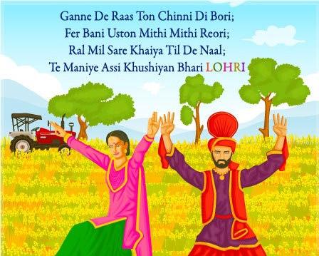 Lohri Cards Lohri Greeting Cards Lohri Festival Cards