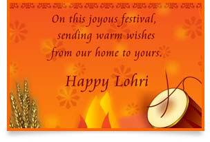 Lohri greetingslohri festival greetingsgreetings for lohri lohri greetings m4hsunfo Gallery