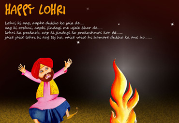 Lohri Wallpapers