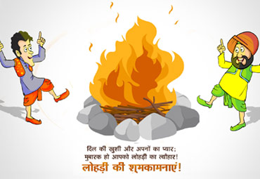 Lohri Wallpapers 2018